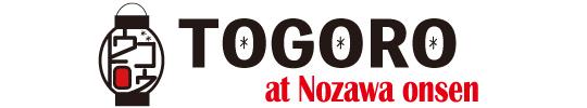 TOGORO Nozawaonsen | Official Website